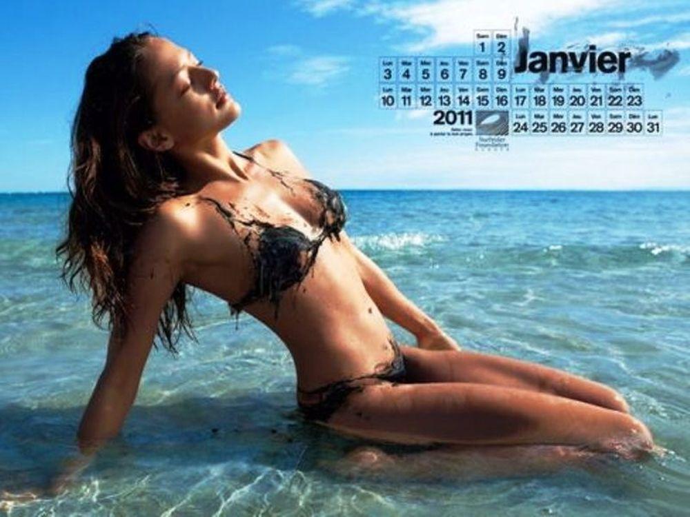 Το ημερολόγιο του Surf