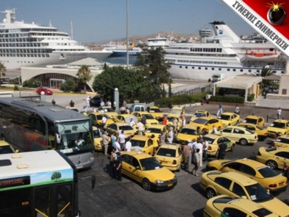 Επεισόδια με ταξιτζήδες