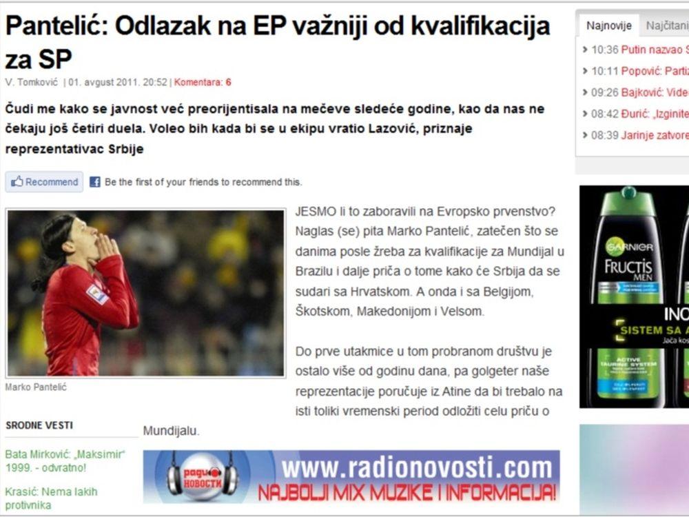 Πάντελιτς: «Εγώ απαντάω με γκολ»