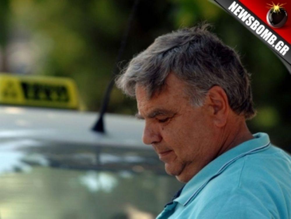 Ταξιτζήδες: Η απεργία μας εξαθλίωσε οικονομικά
