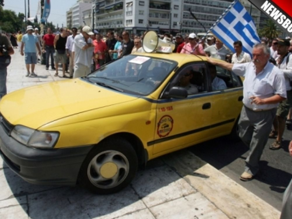 Ταξιτζήδες: «Διάλλειμα και επιστροφή τον Σεπτέμβριο»