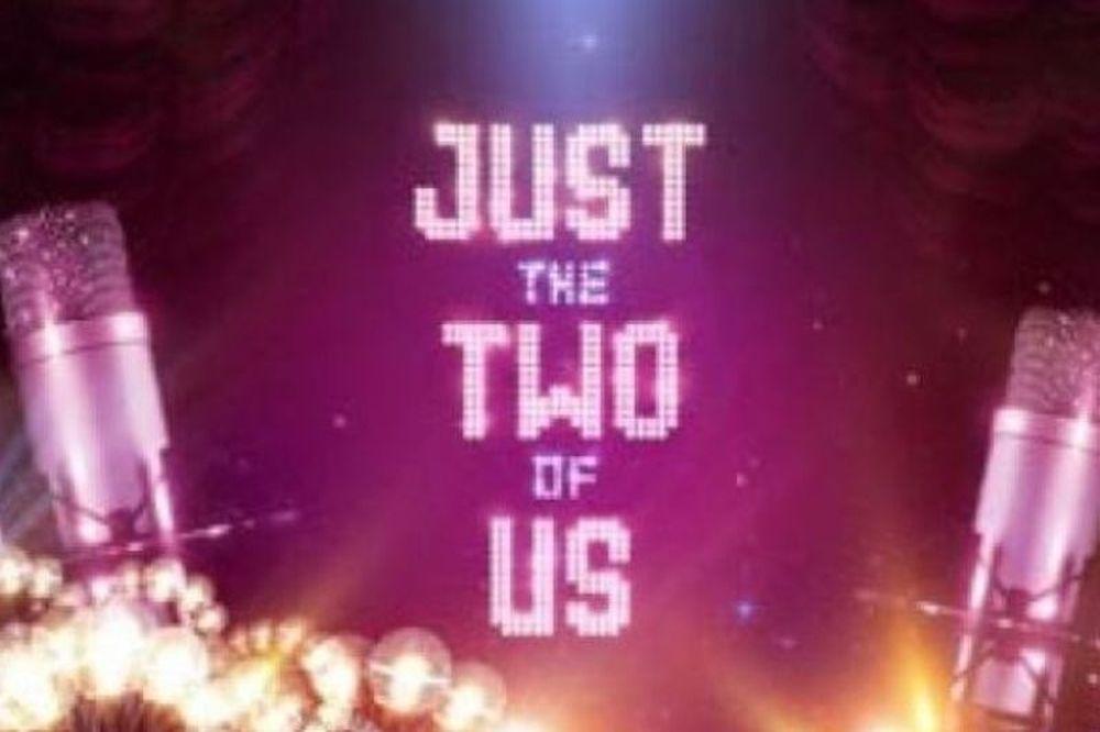 Το «Just the two of us» ψάχνει τον αθλητή του
