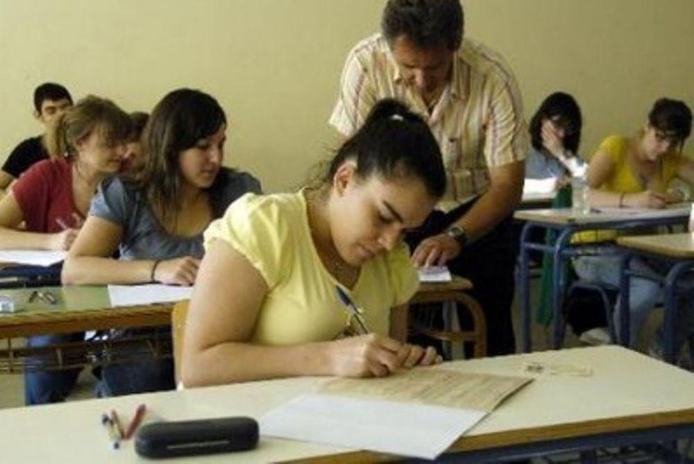 Ένας-ένας «την κάνουν» οι καθηγητές…