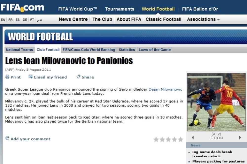 Πανιώνιος-Μιλοβάνοβιτς μέχρι τη FIFA