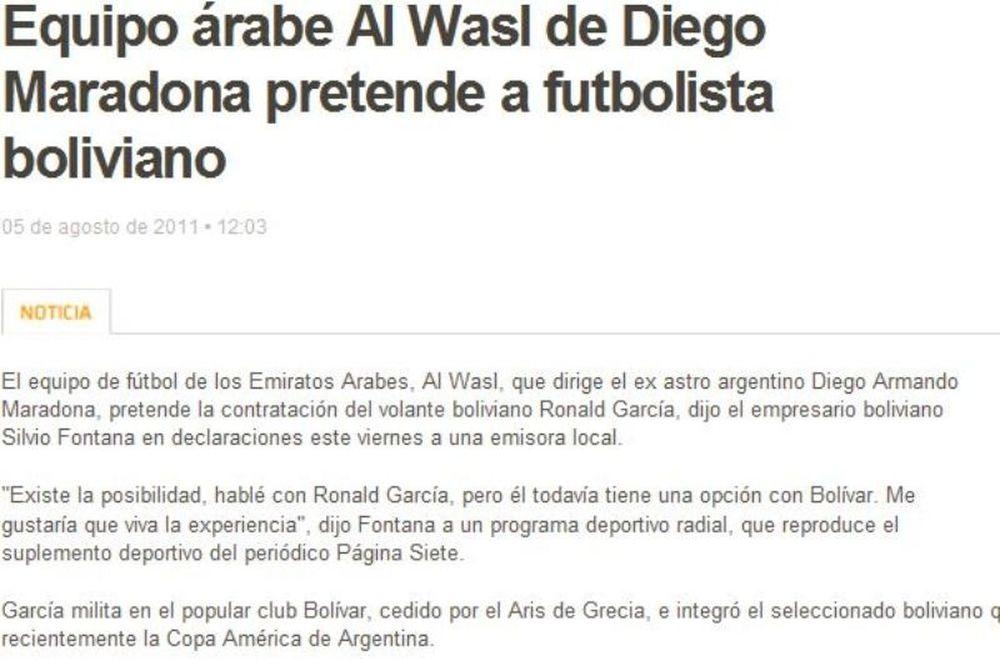 Ντιέγκο καλεί Νάτσο Γκαρσία