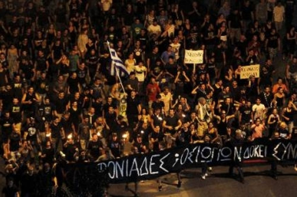 Κύπρος: Νέα συγκέντρωση διαμαρτυρίας