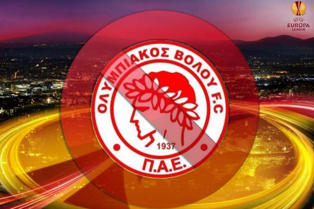 Aποκλείει (;) η UEFA τον Oλυμπιακό Βόλου