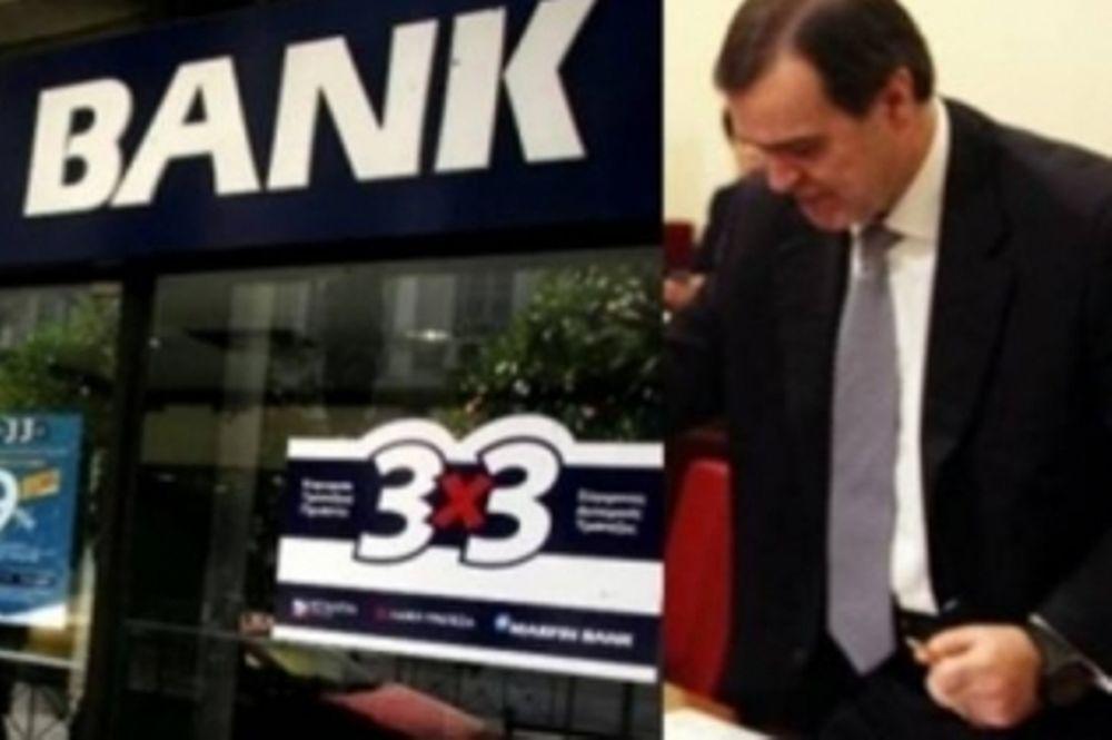 Η κρίση «χτύπησε» τον Βγενόπουλο