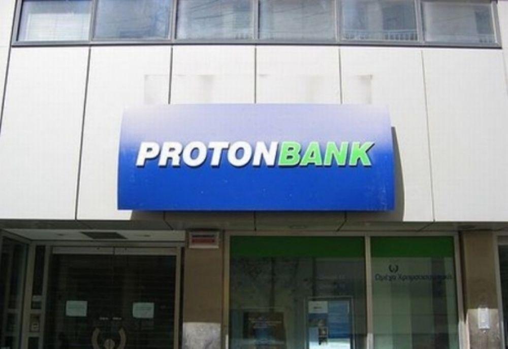 Πρώτες καταθέσεις για την υπόθεση Proton Bank