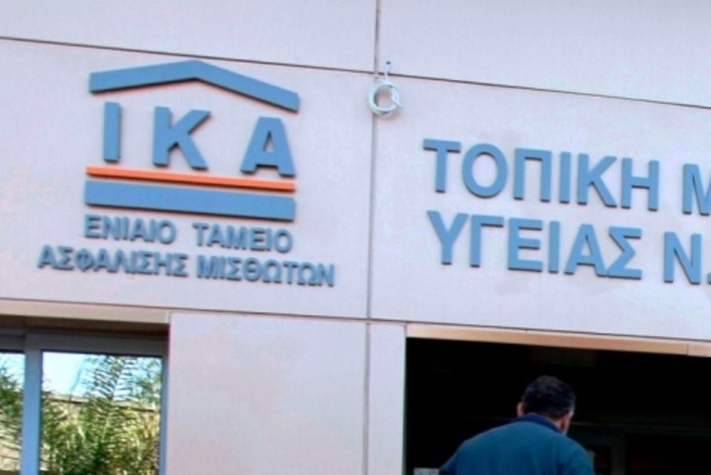 500 εκατ. ευρώ έφεραν στο ΙΚΑ οι απειλές κατασχέσεων