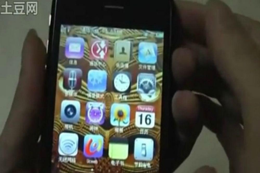 Το νέο... hiPhone 5 στην αγορά!