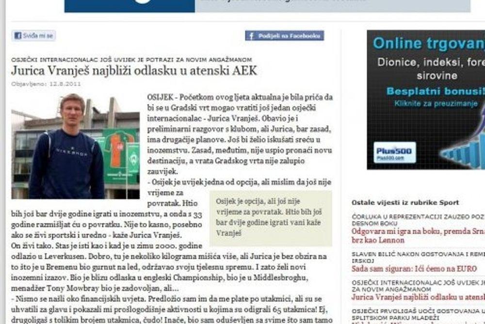 Βράνιες: «Είμαι πιο κοντά στην ΑΕΚ»
