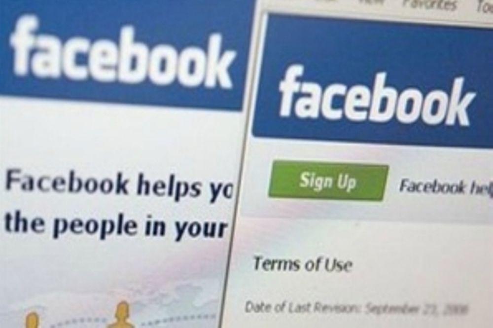 Πόσοι Έλληνες χρήστες υπάρχουν στο Facebook;