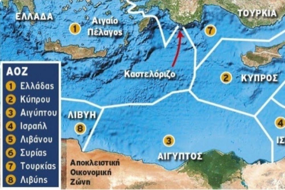Συνεργασία Αθήνας-Λευκωσίας για ΑΟΖ