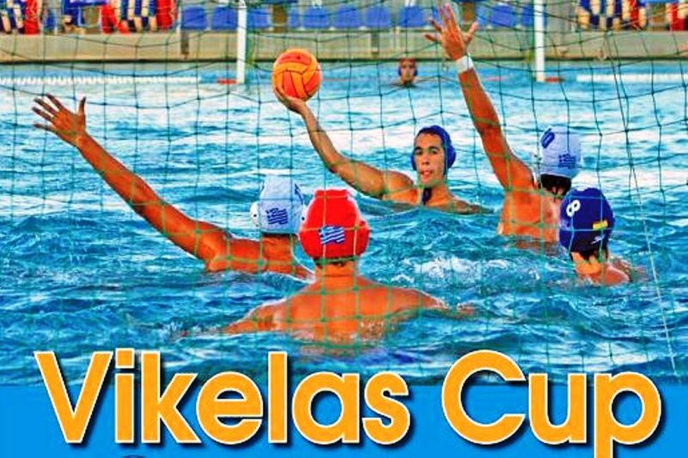 Ξεκινάει το Vikelas Cup