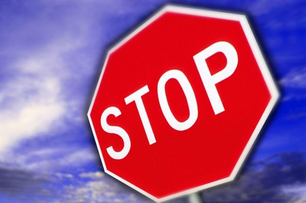 Stop της ΕΕΑ σε 7 ομάδες