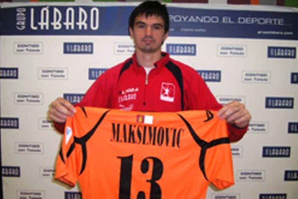 Δοκίμασε Μαξίμοβιτς η ΑΕΚ