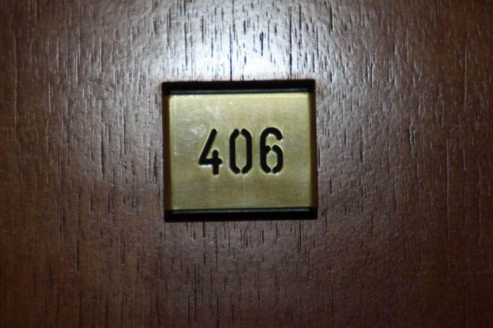 Το δωμάτιο 406!