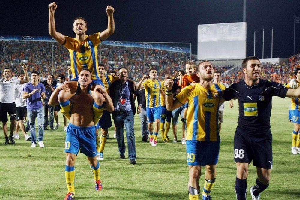 ΑΠΟ(ΕΛ) την Κύπρο έρχεται...