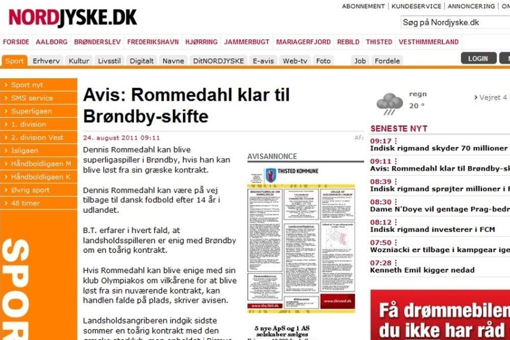 «Συμφωνία Ρόμενταλ με Μπρόντμπι»