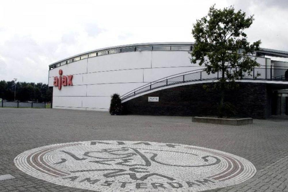 Ακαδημίες του Άγιαξ στη Λάρισα