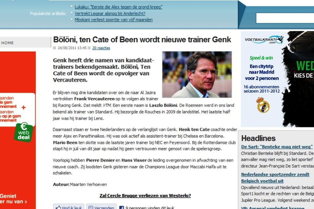 Δημοσιεύματα για Γκενκ και Μπόλονι