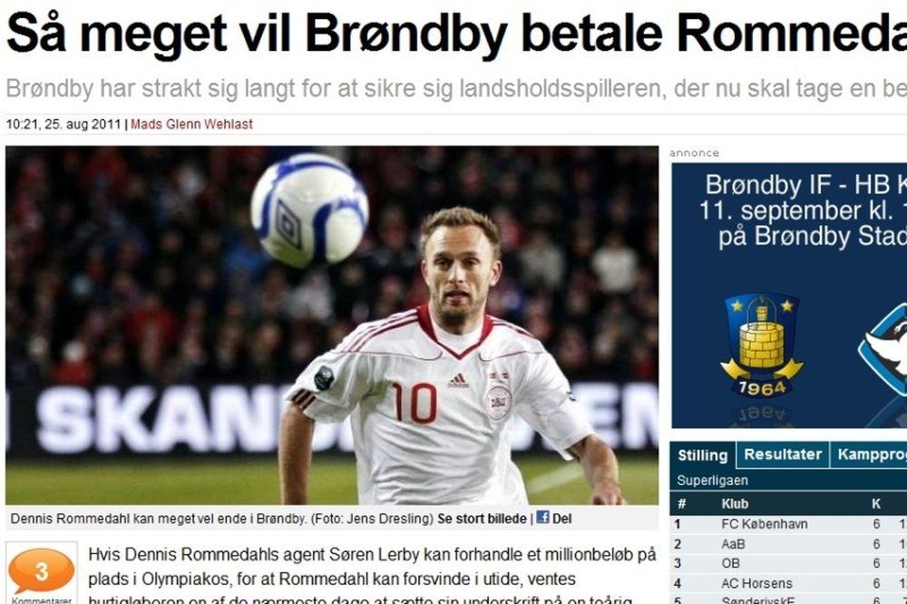 «Θέλει ένα εκατομμύριο ο Ρόμενταλ»