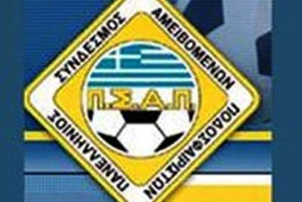 «Ανασφάλεια και απαξίωση παικτών»