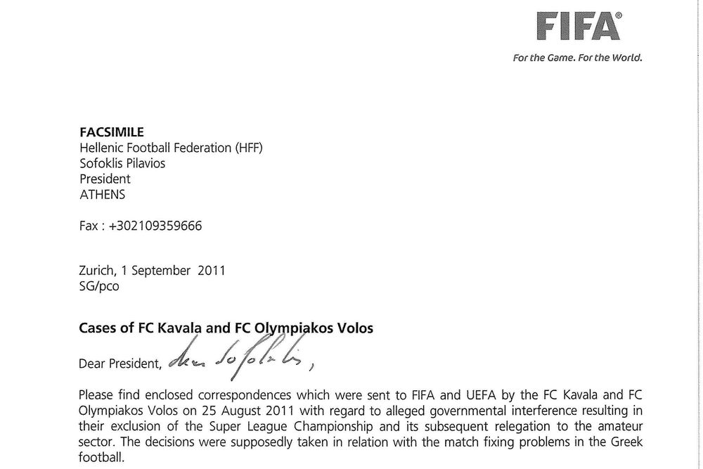 Το έγγραφο της FIFA στην ΕΠΟ