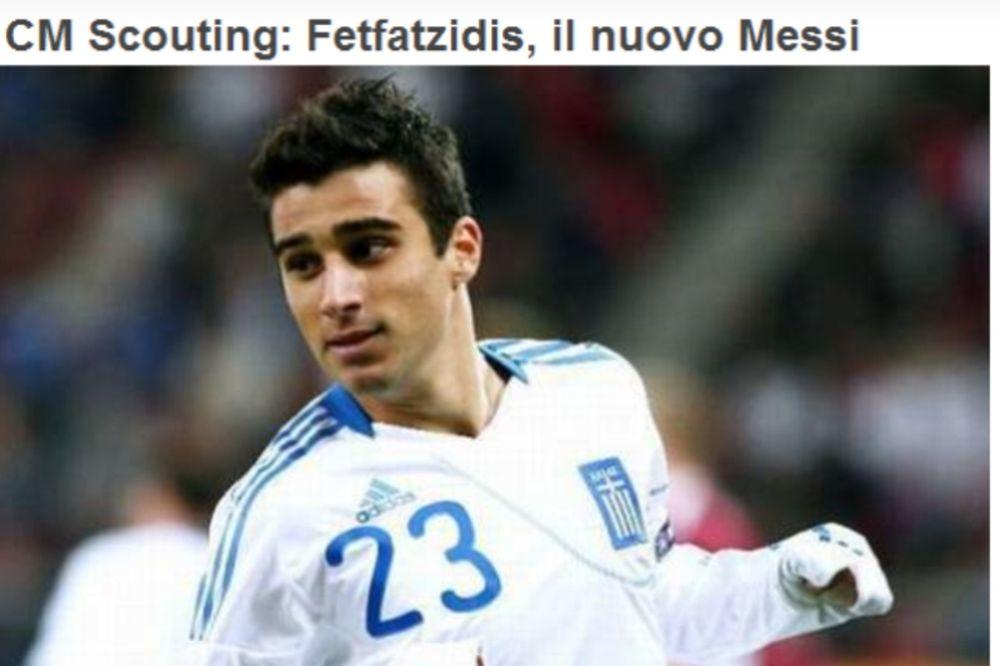 «Φετφατζίδης, ο νέος... Μέσι»!