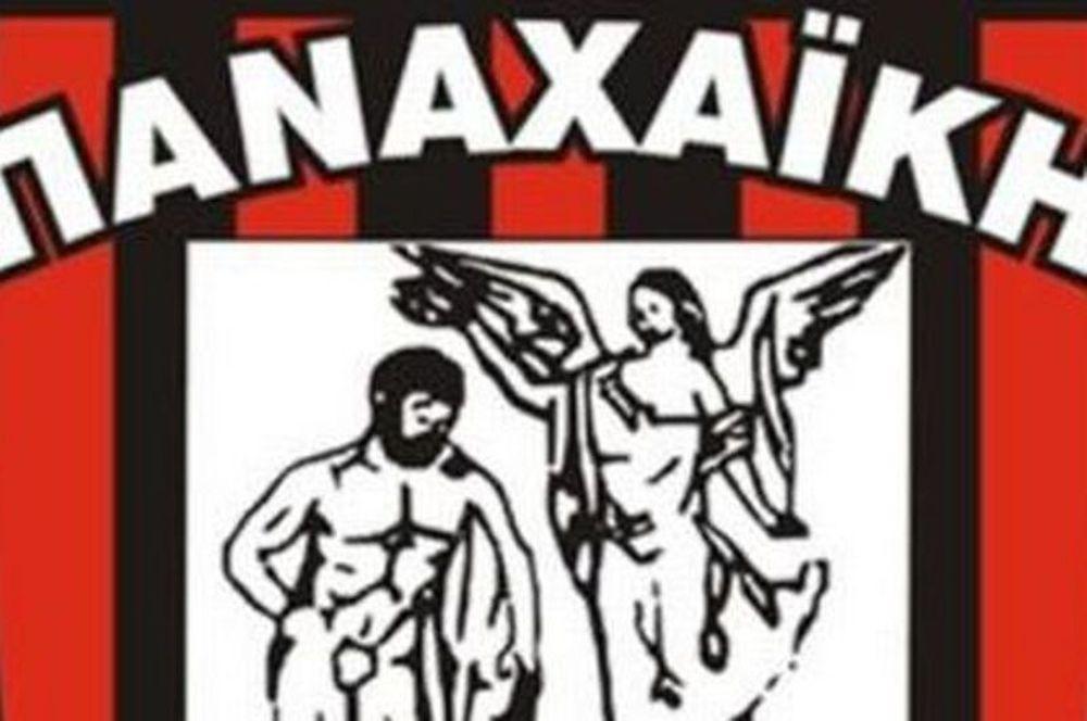 ΠΑΕ Παναχαϊκή: «Δεν χρωστάμε στην Εφορία»