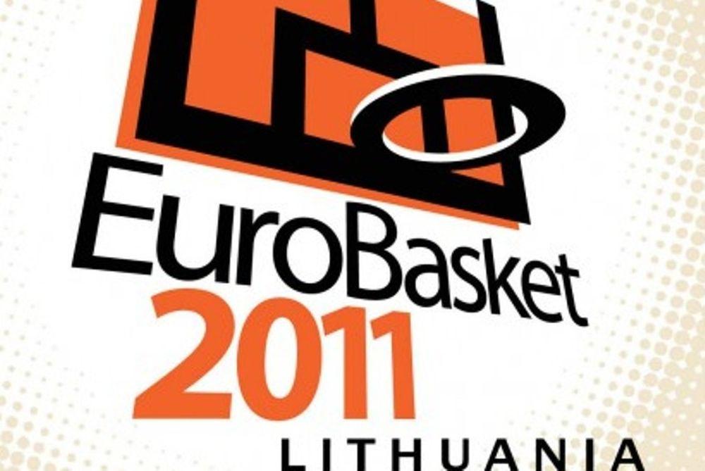 Το Eurobasket στην ΕΡΤ