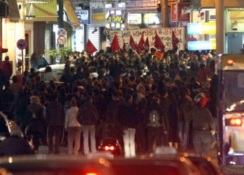 Πορεία φοιτητών στο Ηράκλειο