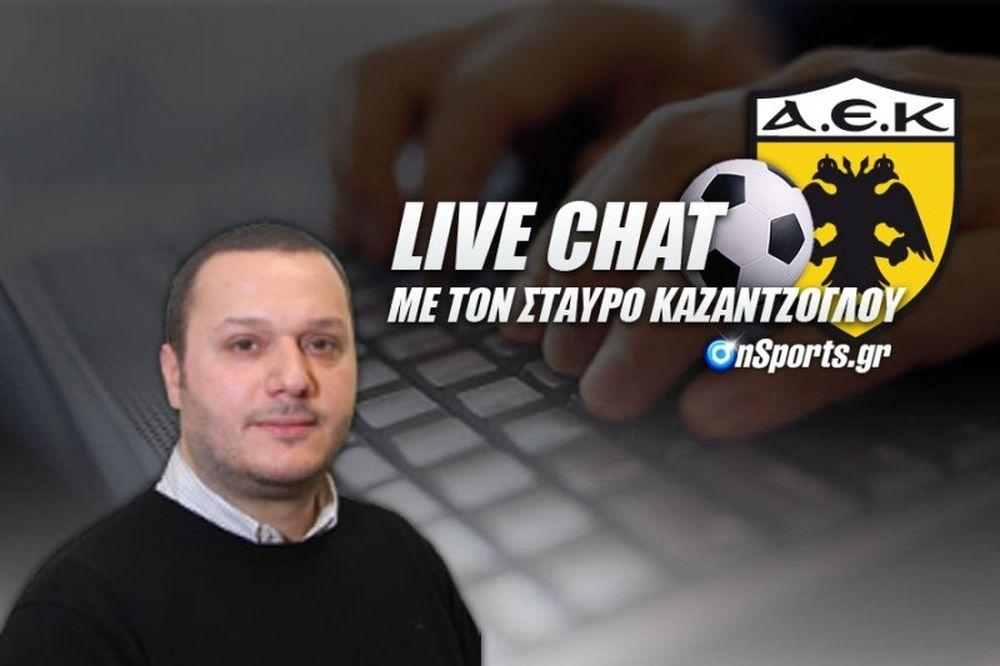 Οι απαντήσεις του Σταύρου Καζαντζόγλου για την ΑΕΚ