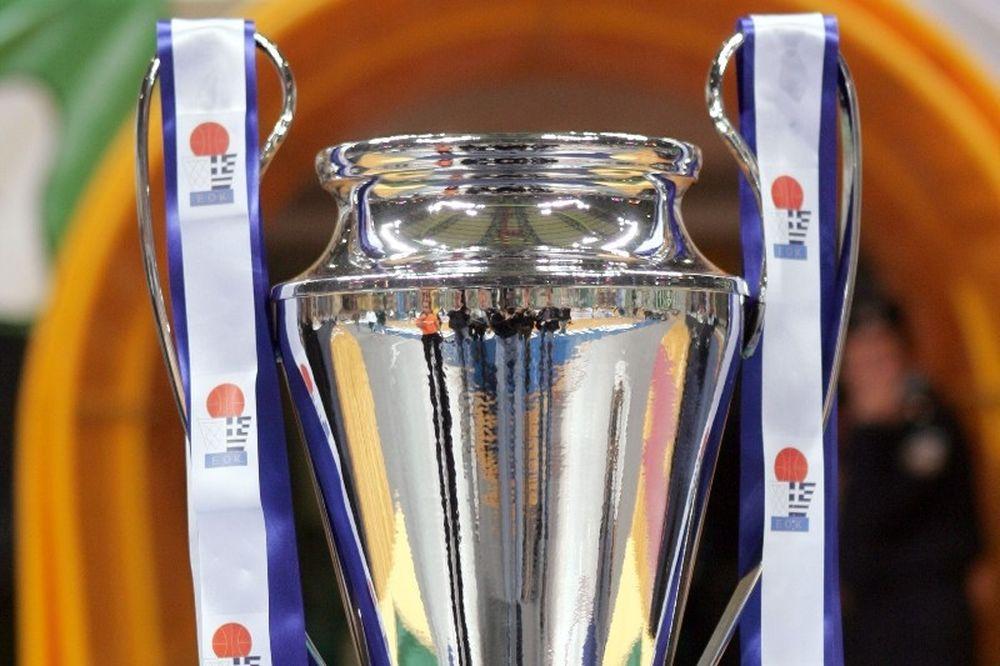 Το πρόγραμμα του Κυπέλλου Ελλάδας Ανδρών