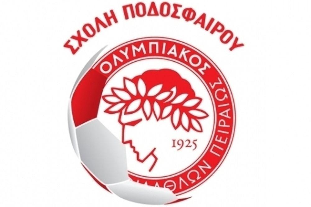 Σχολή του Ολυμπιακού και στην Εύβοια