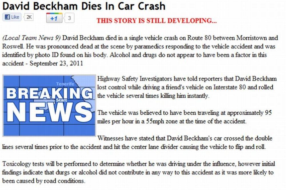 Πέθαναν τον… Μπέκαμ!
