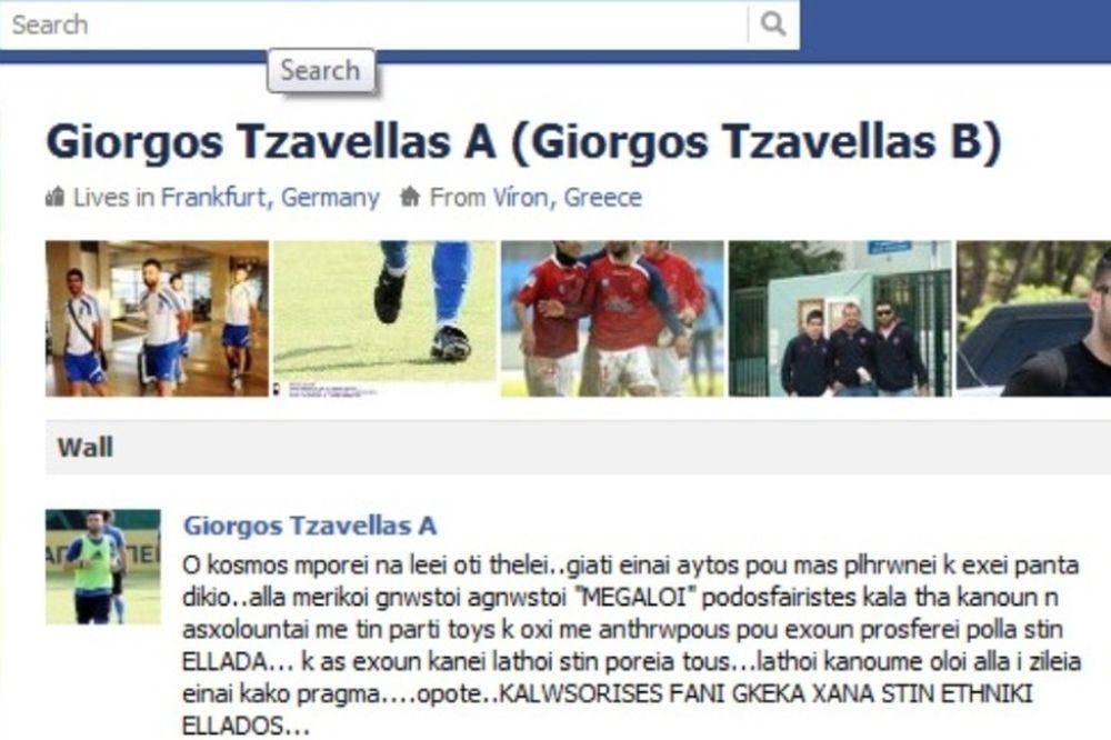Τζαβέλλας: «Καλωσόρισες ξανά Φάνη Γκέκα»