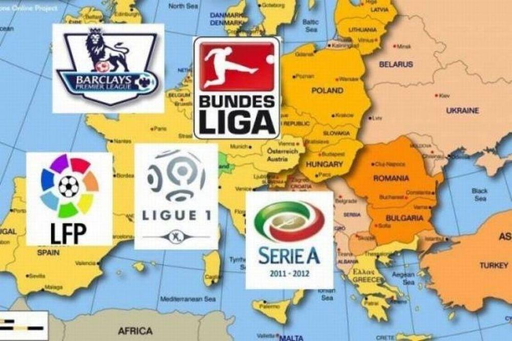 Η Ευρώπη παίζει μπάλα!