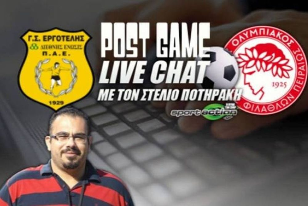 Sportaction Post Game Live Chat με τον Στέλιο Ποτηράκη