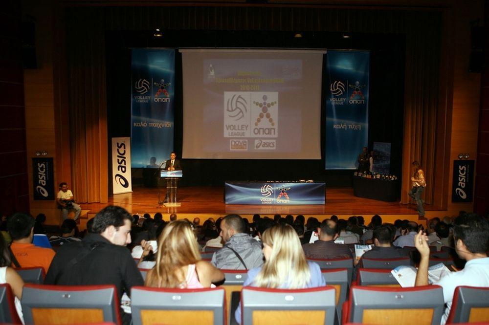 Στη Θεσσαλονίκη το ενδιαφέρον της Volleyleague