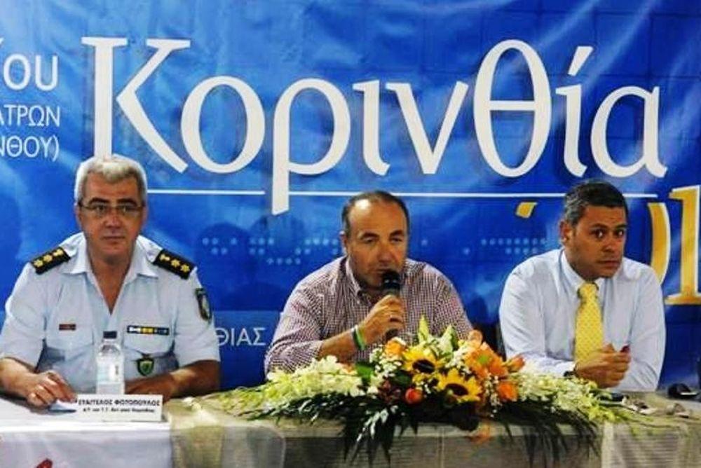 Έκθεση Κορινθία 2011 : Hμερίδα για την οδική Ασφάλεια