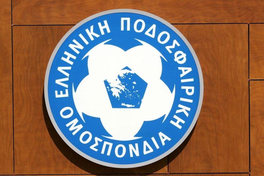 Η Football League... απολογείται την Πέμπτη για τα «στημένα»