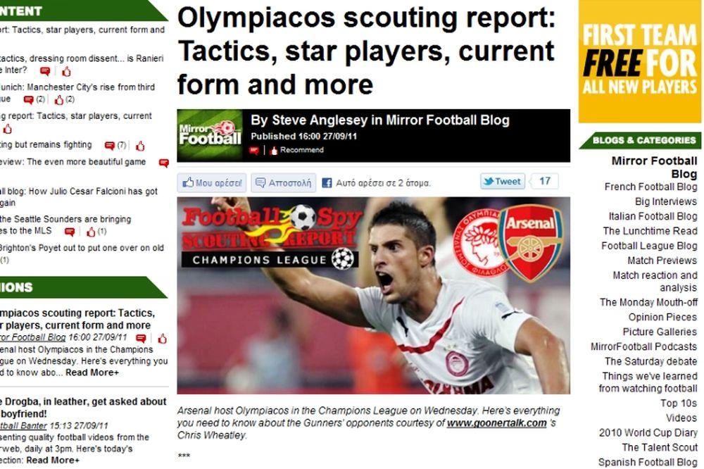Ανάλυση της mirrorfootball για Ολυμπιακό