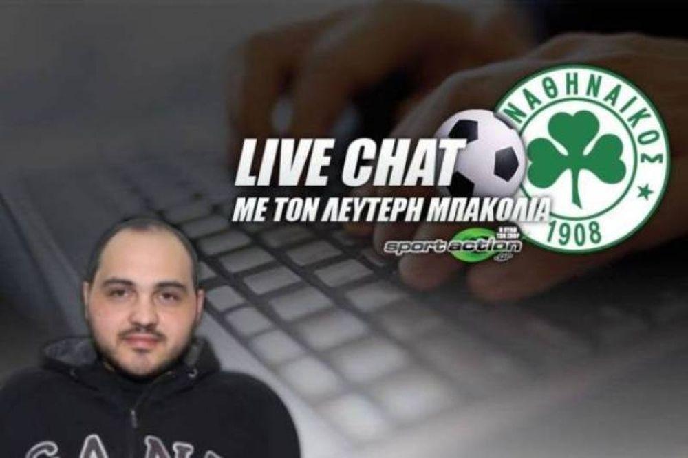 LIVE CHAT στο Sportaction με τον Λευτέρη Μπακολιά