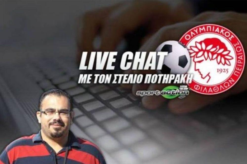 Pre Game Live Chat: Άρσεναλ-Ολυμπιακός