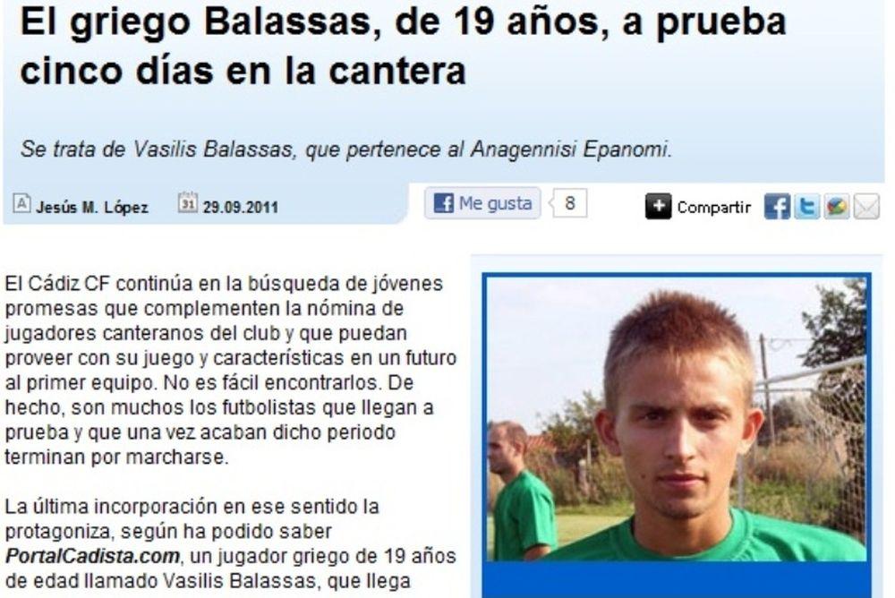 Αναφορά στον Μπαλασά τα ισπανικά ΜΜΕ