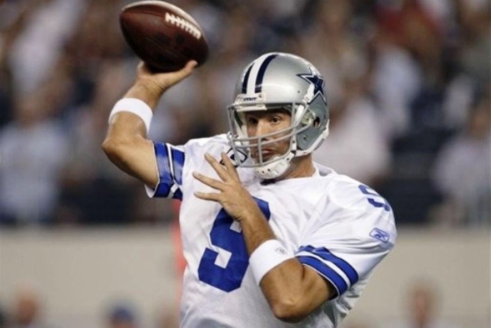 Μάλλον έτοιμος ο Romo