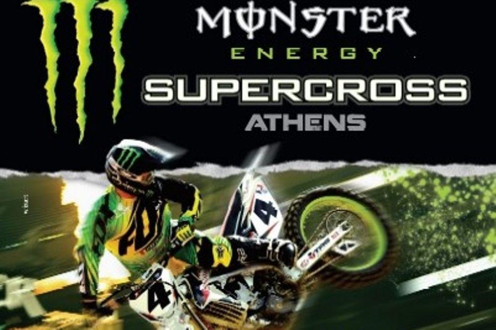 Oι νικητές του διαγωνισμού Supercross