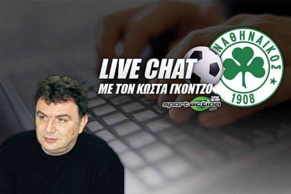 Sportaction Live Chat με τον Κώστα Γκόντζο